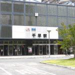 西鉄千早駅/JR千早駅(周辺)